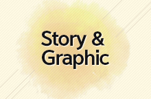 Story & Graphic