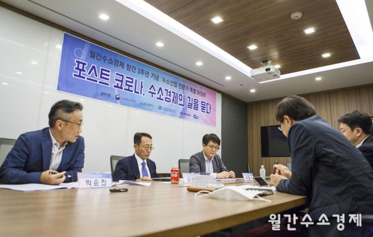수소경제진단과전망① 수소산업전문가특별좌담회