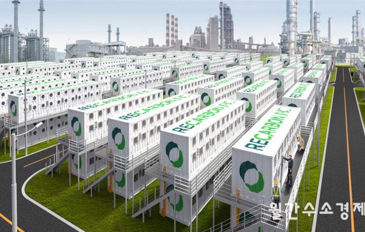 2050 탄소중립 ② 탄소중립, CCUS 기술에맡겨라