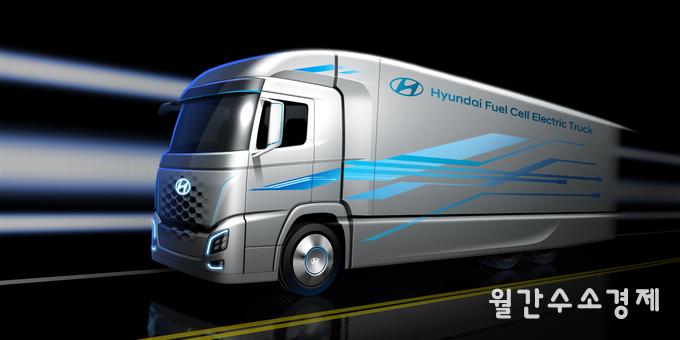 현대차 내년 출시하는 수소트럭 이미지 공개